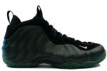 Nike Air Foamposite One HOH Dark Army