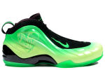 Nike Foamposite Lite ASG Kryptonate
