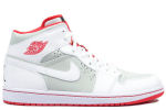 Air Jordan 1 Retro Hare Silver / White