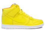 Nike Dunk High BZ Questlove Yellow