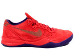 Nike Zoom Kobe 8 EXT Year Of The Snake