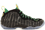 Nike Air Foamposite One PRM UO QS Oregon Ducks