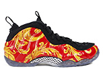 Nike Air Foamposite 1 Supreme SP Red