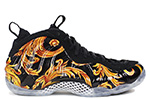 Nike Air Foamposite 1 Supreme SP Black
