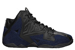 Nike Lebron 11 Low China