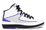 Air Jordan 2 Retro White / Dark Concord