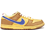 Nike Dunk Low Premium SB Newcastle Brown Ale