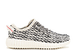Adidas Yeezy Boost 350 Infant Turtle Dove