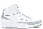 Air Jordan 2 Retro 25th Anniversary White Silver
