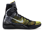 Nike Kobe 9 Elite Inspiration Black Yellow