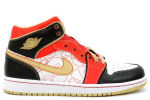 Air Jordan 1 Retro XQ White / Gold