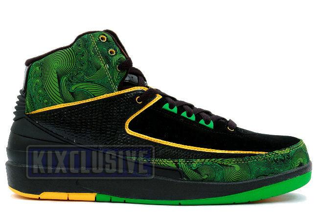 Air Jordan 2 Retro DB Doernbecher Black / Green