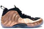 Nike Air Foamposite One Dirty Copper