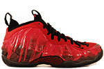 Nike Air Foamposite One Premium DB Doernbecher