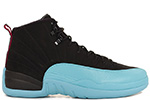 Air Jordan 12 Retro Gamma Blue