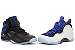Nike Penny Shooting Stars Pack