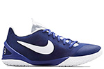 Nike Hyperchase x Fragment Royal / White