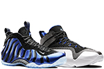 Nike Penny Pack QS Sharpie