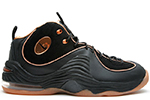 Nike Air Penny 2 HOH Copper